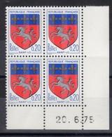 FRANCE COIN DATE N° 1510c (1975) ** NEUF. VOIR - Frankreich