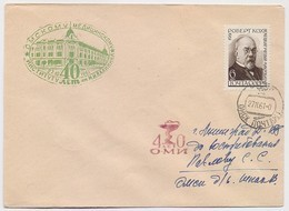 MAIL Post Cover Mail USSR RUSSIA Medicine Microbiologist Robert Koch Germany Omsk - 1923-1991 URSS
