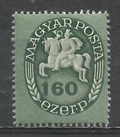 Hungary 1946. Scott #733 (M) Postrider * - Hongrie