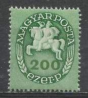 Hungary 1946. Scott #734 (M) Postrider * - Hongrie