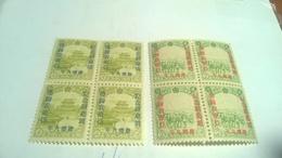 Manchukuo China 1942 Return Of Singapore - 1932-45 Mandchourie (Mandchoukouo)