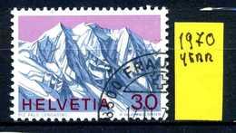 SVIZZERA - HELVETIA - Year 1970 - Usato - Used - Utilisè - Gebraucht.. - Gebruikt