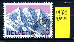SVIZZERA - HELVETIA - Year 1970 - Usato - Used - Utilisè - Gebraucht.. - Used Stamps