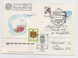 MAIL Post Used Stationery Cover USSR RUSSIA Week Letter Kishinev Moldova  Children - 1923-1991 UdSSR