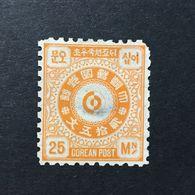 ◆◆◆KOREA 1884 Yin Yang 25M NEW  AA1670 - Korea (...-1945)