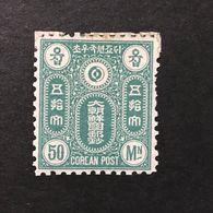◆◆◆KOREA 1884 Yin Yang   50M NEW  AA1671 - Corea (...-1945)