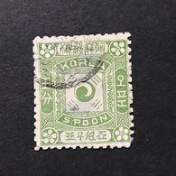 ◆◆◆KOREA 1895  Yin Yang   5P  USED   AA1672 - Corea (...-1945)