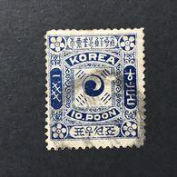 ◆◆◆KOREA 1895  Yin Yang   10P  USED   AA1673 - Korea (...-1945)