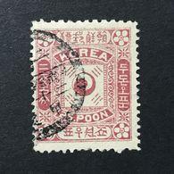 ◆◆◆KOREA 1895  Yin Yang   25P  USED   AA1674 - Korea (...-1945)