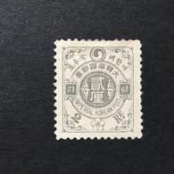 ◆◆◆KOREA 1900-01   Yin Yang   2re  NEW  AA1675 - Korea (...-1945)