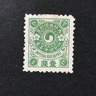 ◆◆◆KOREA 1900-01   Yin Yang   1ch  NEW  AA1676 - Corea (...-1945)