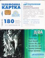 UKRAINE(chip) - Zodiac/Virgo, Ukrtelecom Telecard 180 Units, CN : 009, Tirage %59000, 08/03, Used - Zodiaco