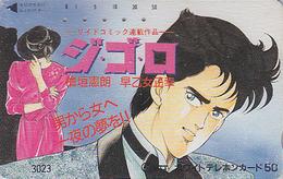 Télécarte Japon / 110-011 -  7-11 - 3023 - MANGA - GIGOLO - ANIME Japan Phonecard - BD COMICS Telefonkarte - 11182 - Cinéma