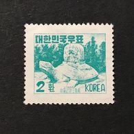 ◆◆◆KOREA 1957 Tombstone Of Mu Yal Wang 2h  NEW   AA1707 - Corea Del Sud