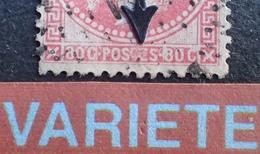 """R1917/115 - NAPOLEON III Lauré N°32 (petit Pelurage) - PC - SUPERBE VARIETE ➤➤➤ Destruction Des Lettres """" ST """" De POSTES - 1863-1870 Napoleon III With Laurels"""