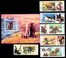 647  Prehistoric Fauna Prehistorique - 2002 - MNH - Cb - 3,25 - Stamps