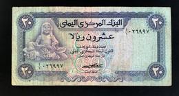 YEMEN 20 RIALS - Yemen