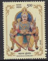 India MNH 2018, Maharaja Suheldev, Royal, King, Archer, Archery, - India