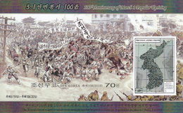 North Korea 2019 Stamps 100th Anniversary Of March 1 Popular Uprising   Imperforated S/S - Corea Del Norte