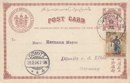 British North Borneo: Post Card 1904 Ot Dömitz/Germany - Indonesien