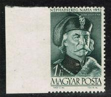Hungary 1952, Error Missing Perforation On The Left, Sc # 1023,VF MNH** (RN-7) - Hungary