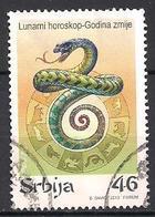 Serbien  (2013)  Mi.Nr.  490  Gest. / Used  (6aa10) - Serbien