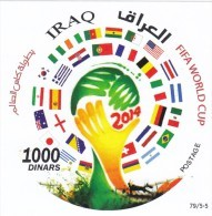 Iraq New Issue 2014, World Cup Fifa Brazil SOUVENIR SHEET,Limited Issue 3.000 Only-all Sold Out- MNH-  SKRILL PAyment - Iraq