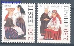 Estonia 1996 Mi 274-275 MNH ( ZE3 EST274-275 ) - Costumes