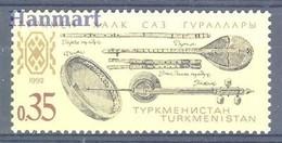 Turkmenistan 1992 Mi 10 MNH ( ZS9 TRM10 ) - Turkmenistan