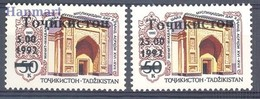 Tajikistan 1992 Mi 5-6 MNH ( ZS9 TJK5-6 ) - Tadschikistan