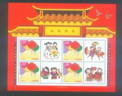 CHINA 2019 -1 China New Year Zodiac Of Pig Stamp Special Sheet B - Nuovi