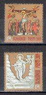 Romania 2019 / The Holy Easter / Set 2 Stamps - 1948-.... Républiques
