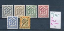 D.-Reich -Nr.  D 9-14      (ed3735   ) Siehe Scan - Deutschland