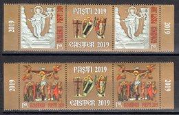 Romania 2019 / The Holy Easter / Set 2 Strips (2 Sets With Labels) - 1948-.... Républiques