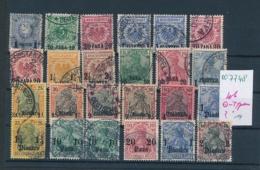D.-Kolonien -Dubletten Lot ........   (oo7748  ) Siehe Scan - Germany