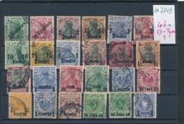 D.-Kolonien -Dubletten Lot ........   (oo7749  ) Siehe Scan - Duitsland