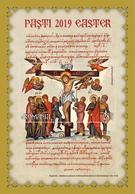 Romania 2019 / The Holy Easter / Souv. Sheet - 1948-.... Republics