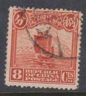 China Scott 229 1915 Junk 8c Brown Orange, Used - China
