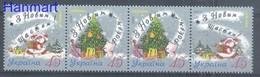 Ukraine 2004 Mi 683-685 MNH ( ZE4 UKRvie683-685 ) - Ukraine
