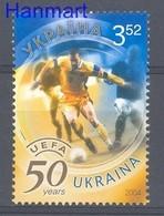 Ukraine 2004 Mi 646 MNH ( ZE4 UKR646 ) - Ucraina