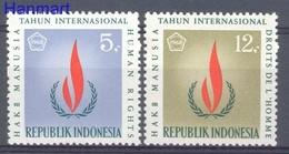Indonesia 1968 Mi 596-597 MNH ( ZS8 INS596-597 ) - Indonesia