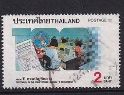 Thailand 1990, Minr 1378, Vfu - Thailand