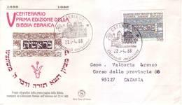 Italia 1988 - FDC Bibbia Ebraica - 6. 1946-.. Repubblica