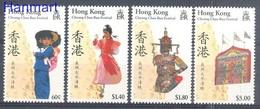 Hong Kong 1989 Mi 559-562 MNH ( ZS9 HNK559-562 ) - Cultures