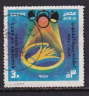 Egypt 1984, Minr 967, Vfu. - Egypt