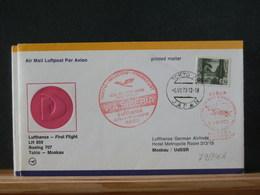 79/746A  1° FLIGHT   LUFTHANSA  1973 - 1926-89 Empereur Hirohito (Ere Showa)
