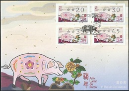 MACAO/MACAU 2019 YEAR OF THE PIG ATM FDC - 1999-... Chinese Admnistrative Region