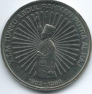Malaysia - 1 Ringgit - 2004 - Centenary Of Tunku Abdul Rahman - KM114 - Maleisië