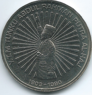Malaysia - 1 Ringgit - 2004 - Centenary Of Tunku Abdul Rahman - KM114 - Malaysia