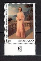 MONACO N° 1786  NEUF SANS CHARNIERE COTE 6.20€  THEATRE PRINCESSE GRACE - Unused Stamps